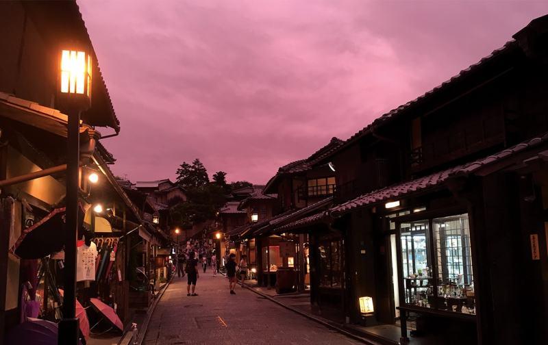 Kioto: Labios Rojos, Sol Naciente - kioto-2-min