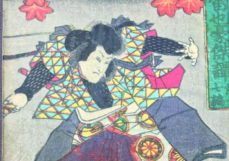 Nuestras recomendaciones para este fin de semana del 31 al 3 septiembre - fin-de-semana-iroha.-dialogos-en-el-arte.-japon-mexico
