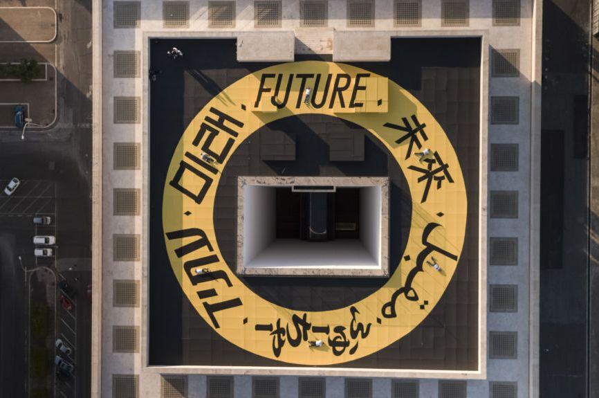 F is For… Fendi: The Ring of the Future. La increíble campaña de Fendi cumple un año. - Fendi portada