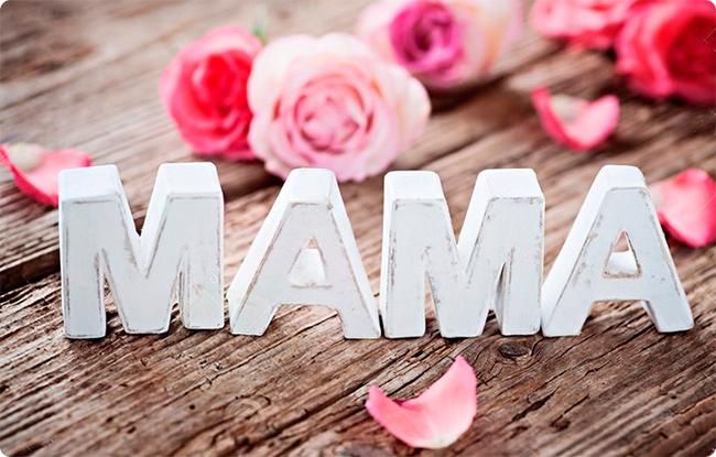 Día de las Madres alrededor del mundo - related-image-3