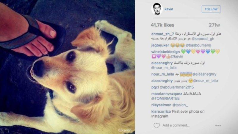 15 datos curiosos sobre Instagram - 2-primera-foto-instagram
