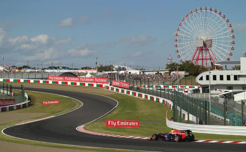 Los circuitos más difíciles en la historia de la F1 - f1-suzuka