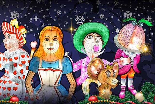 7 increíbles festivales de Navidad en el mundo - festivalesnavidad_aliceinwinterland
