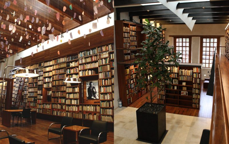 Biblioteca de México: conjunto de infinitos - sala-ali-chumaceero