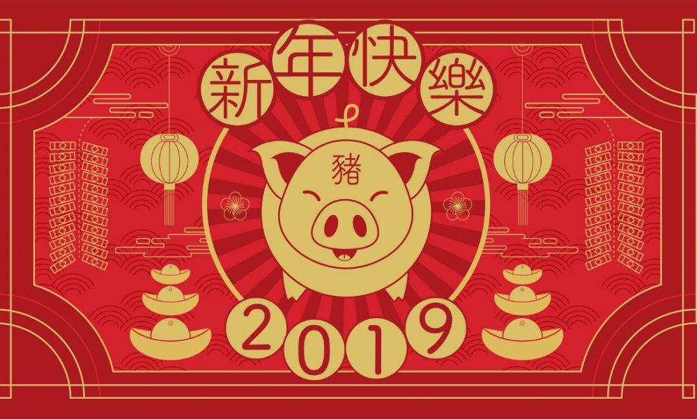 Colaboraciones para celebrar la llegada del Año Nuevo chino - Colaboraciones año nuevo chino portada