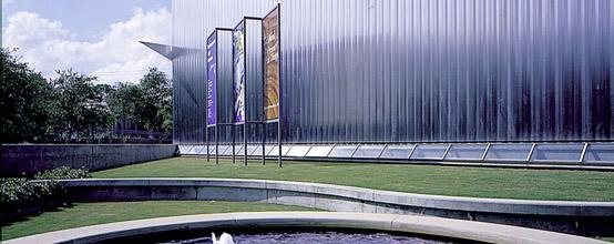 Museos en Houston, Texas que debes conocer - museoshouston_museodeartecontemporaneo