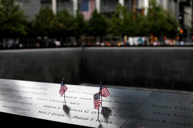 A 18 años del 11 de septiembre, hoy se celebran actos conmemorativos - 18-ancc83os-del-11-de-septiembre-1