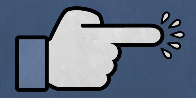 Apps de grandes compañías que fracasaron - aplicaciones-aplicacion-facebook-poke