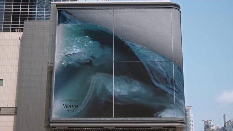 Wave: la instalación digital que está causando impacto en las redes sociales - wave-la-instalacion-digital-que-esta-impactando-las-redes-sociales-art-wave-zoom-tiktok-instagram-art-selfie-public-media-art-wave-1
