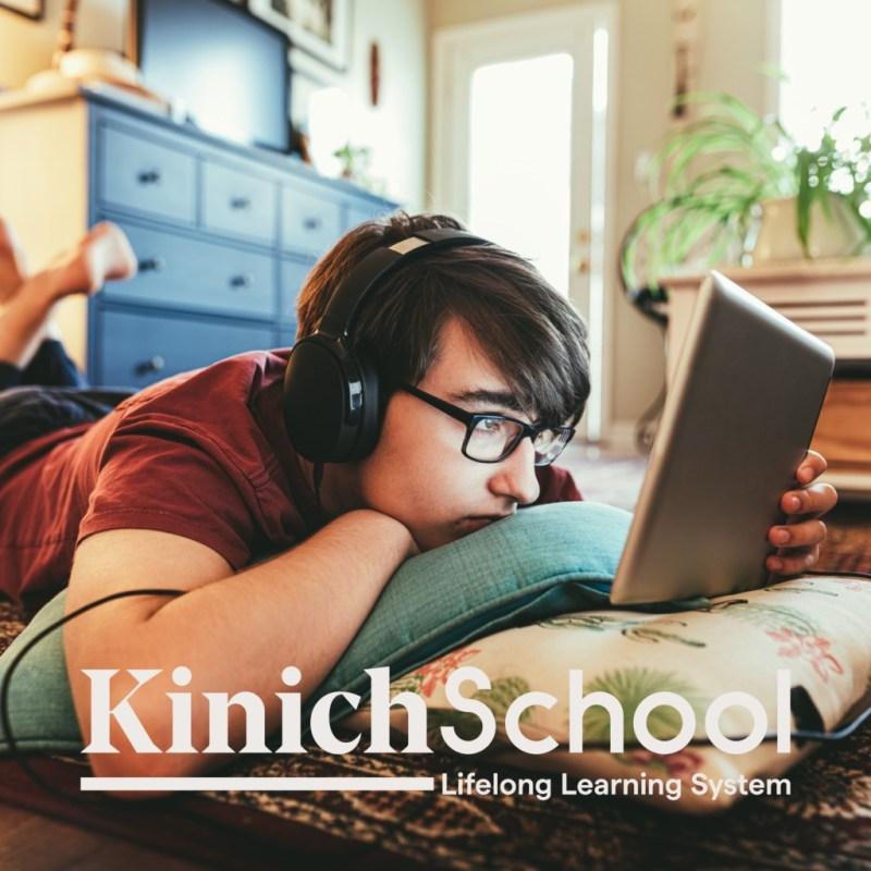 La educación hoy: ¿por qué la pandemia aceleró la opción de educación en línea y qué sigue? - la-educacion-de-hoy-portada-3