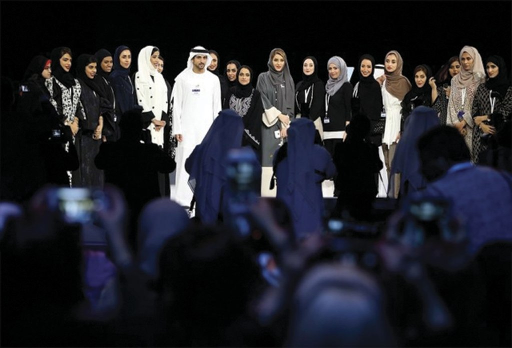 The Women's Forum for the Economy and Society