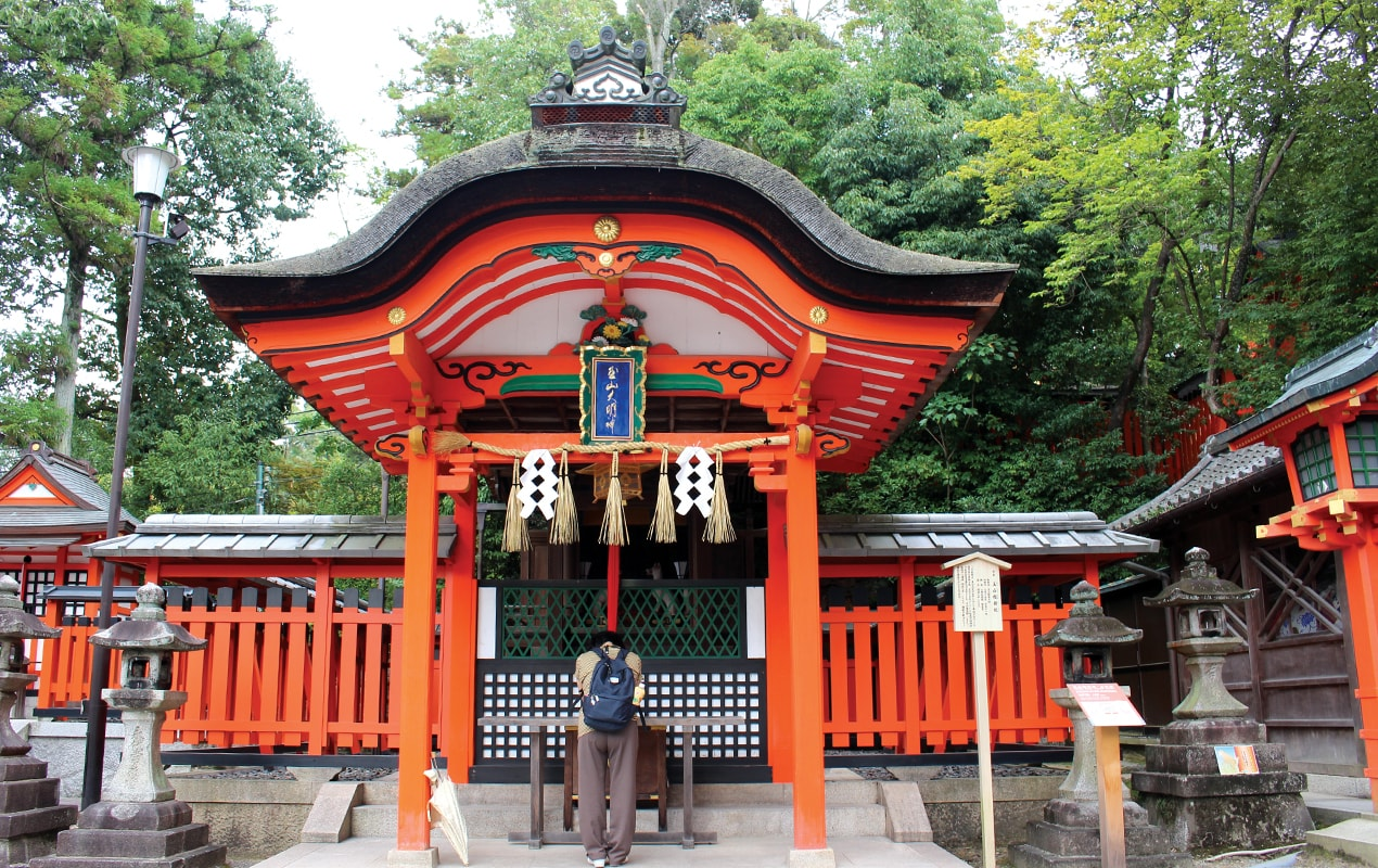 Kioto: Labios Rojos, Sol Naciente