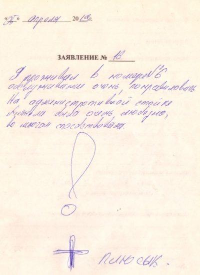 Отзывы 4