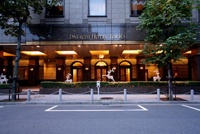 第一ホテル東京_外観