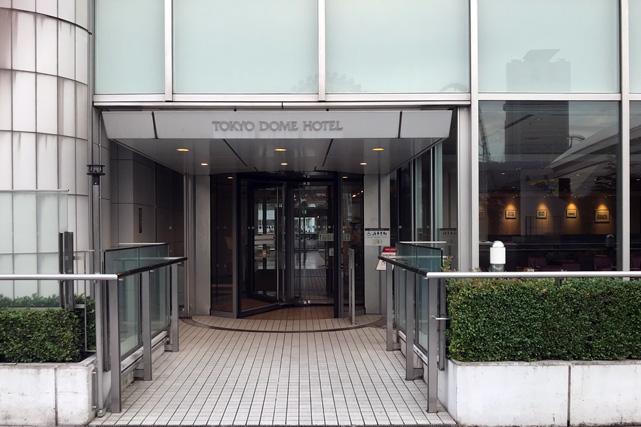 東京ドームホテル_エントランス