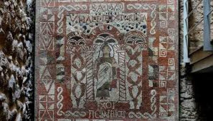 Mosaico Romano Siglo IV-V