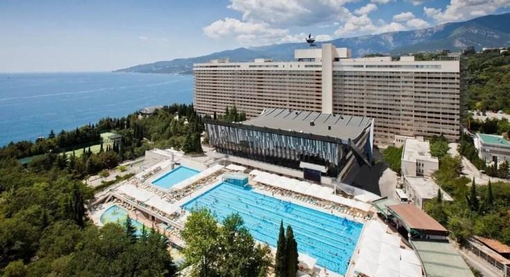 Отель Yalta Intourist