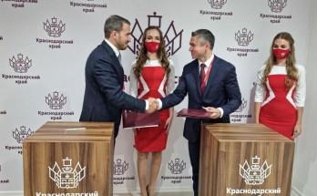 В Сочи создадут гостиничный комплекс стоимостью более 3,6 млрд рублей