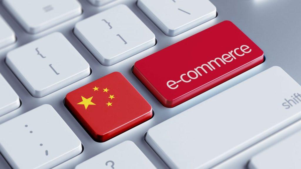 التجارة الصينية الالكترونية