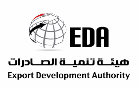 صندوق تنمية الصادرات