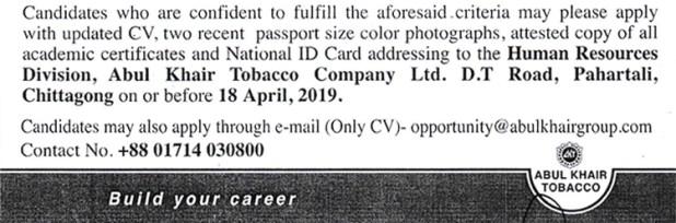 https://i2.wp.com/hotjobs.bdjobs.com/jobs/abulkhair/tobacco60-bot.jpg?w=618