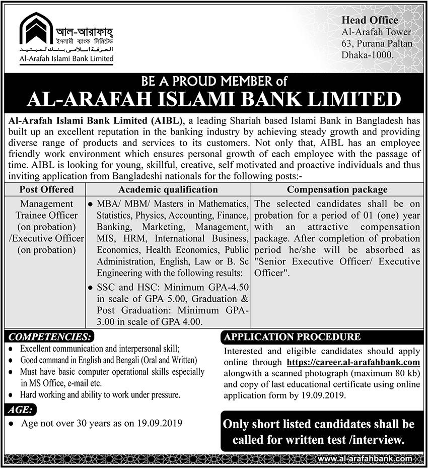 Al-Arafah Islami Bank Limited New Job Circular 2019