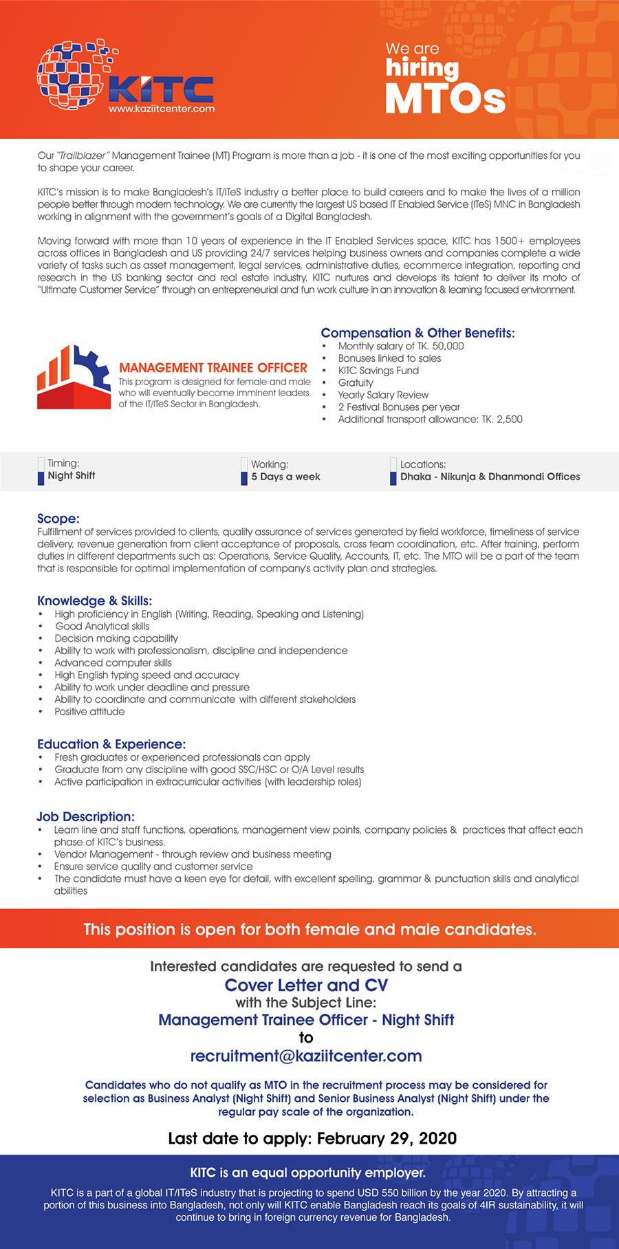 Kazi IT Center Job Circular 2020
