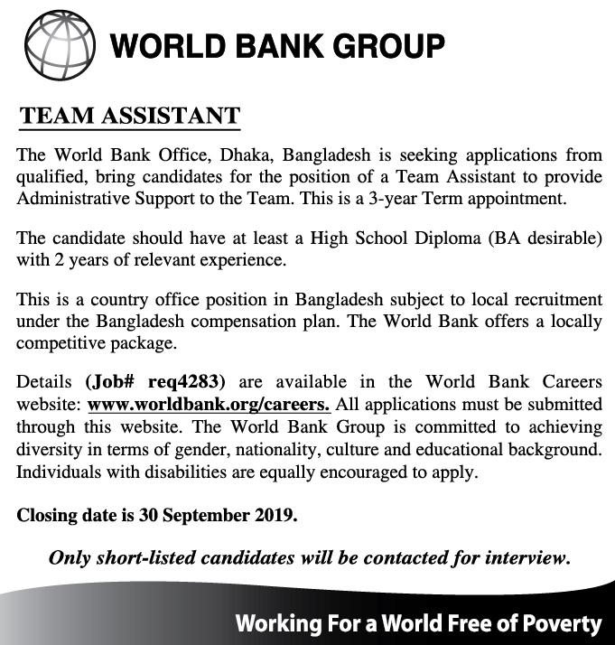 World Bank Group Job Circular 2019