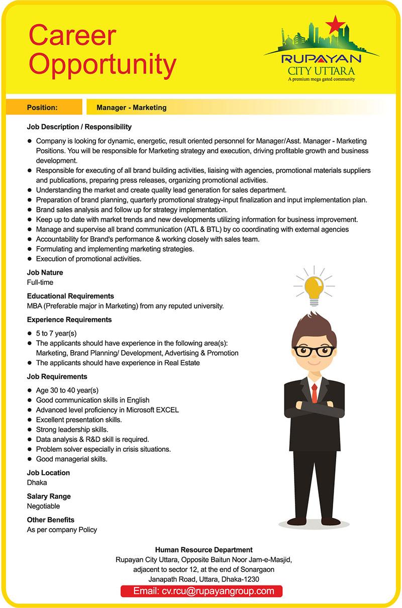 Rupayan Group Job Circular 2018