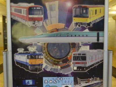 ヨコハマ鉄道模型フェスタ2016開催!日程や会場のアクセスは?