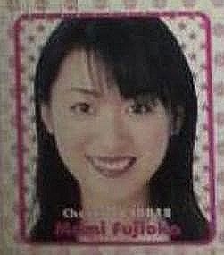 藤岡麻美 チェキッ娘