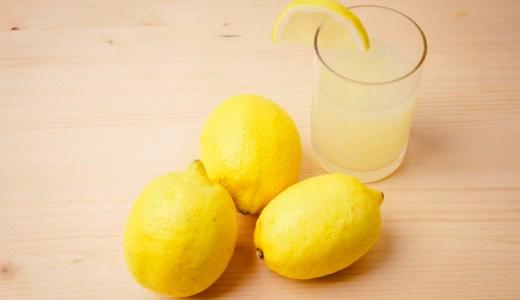 レモン酢の飲み頃や国産レモンがない場合は?いつ飲むと良い?