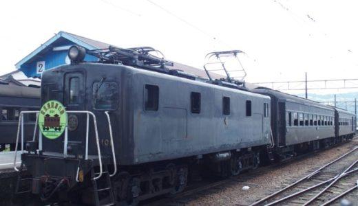 大井川鐵道電機の旅に行ってきた!E101や井川線乗車をレポ!
