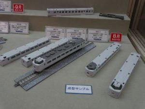 トミックス JR485系