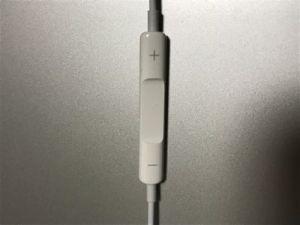 EarPods iphone7 使い方