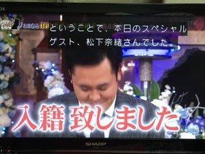 くりぃむしちゅー 有田哲平