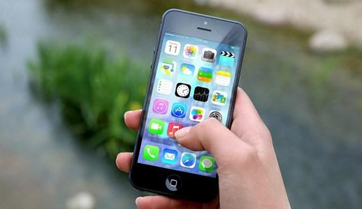 ディーンフジオカARアプリの使い方は?メッセージを見る方法を解説!