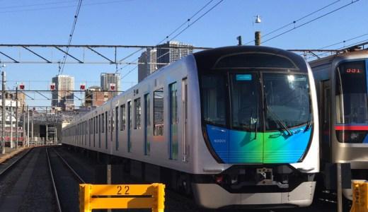 S-TRAIN西武新型40000系のイベント!日程や会場は?応募方法を調査!