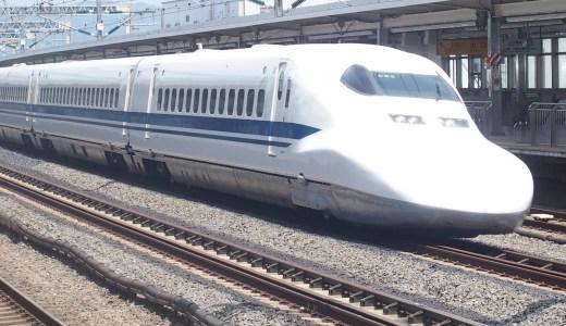 新幹線の自由席に混雑しても座れる方法を調査!繁忙期の攻略法とは?