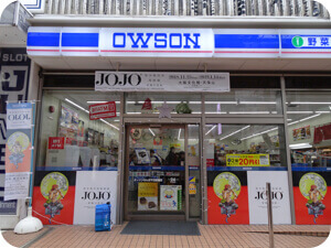 ジョジョのオーソン大阪店の場所や限定グッズは?いつまでなのか知りたい!
