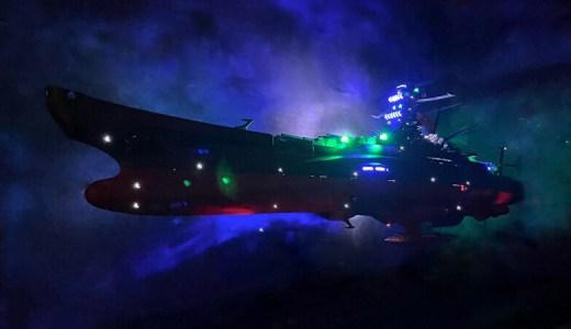 宇宙戦艦ヤマト2202アシェット全巻は?定期購読の期間や解約方法を調査!