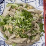 Happy Anniversary and…Stir-Fried Chicken with Cashews