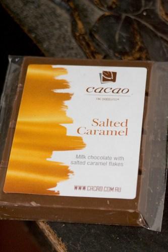 Cacao Salted Caramel