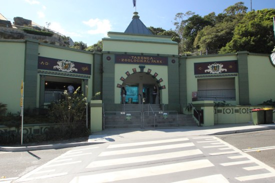 The bottom entrance of Taronga Zoo