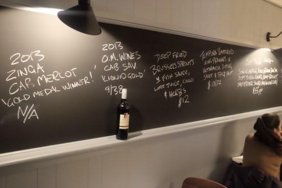Old-school styled blackboard with specials written in chalk