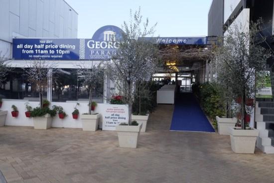 A blue carpet entrance