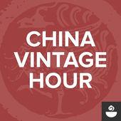 China Vintage Hour