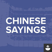 Chinese Sayings Podcast