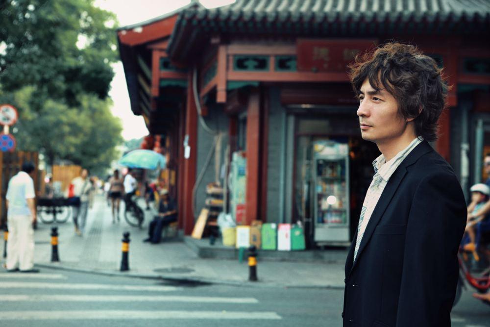 A Yi Ai Guizhou