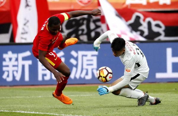 2018 Chinese Super League | 11ª Jornada
